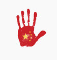 human handprint in colors chinese flag vector image vector image