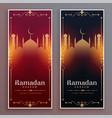luxury style ramadan kareem vertical banners vector image