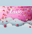 paper art of decorative cloudscape with heart vector image