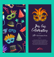 party invitation template with masks and vector image vector image