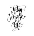 today i choose life - hand lettering inscription vector image vector image