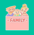 bright sticker happy young vector image