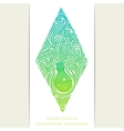 Abstract Ornament Alchemical Bottle vector image vector image