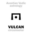 astrology astral planet vulcan vector image vector image