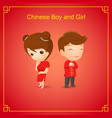 character chinese boy and girl with red tradition vector image