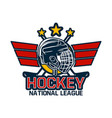 hockey national league logo badge emblem template vector image vector image