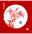 lily flowers in white circle on red background vector image vector image