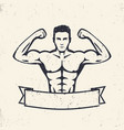 posing athlete strong bodybuilder vector image vector image