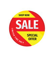 sale concept badge design special offer vector image vector image