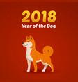 year dog vector image