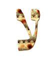 alphabet hebrew passover matzah hebrew letter ain vector image vector image