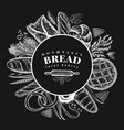 bakery hand drawn on chalk vector image