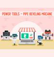 pipe beveling machine online shop flat text banner vector image vector image