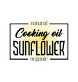 sunflower oil logo template vector image