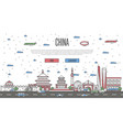 chinese skyline with national famous landmarks vector image vector image