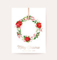 christmas greeting card calligraphic vector image vector image