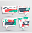 collection of discount banners in origami chat vector image