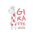 giraffe logo template original design stylized vector image vector image