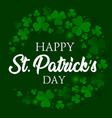 happy st patricks day elegant greeting vector image vector image