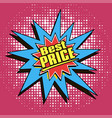 icons in pop art style on the theme of sale price vector image