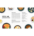 japanese food menu restaurant on a white wooden vector image