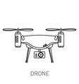 quadcopter simple icon on white background vector image vector image