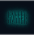 soccer - banner pointillism concept inscription vector image
