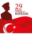 29 ekim cumhuriyet bayrami with turkish flag