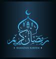 arabic islamic calligraphy of ramadan kareem vector image vector image