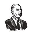 Putin President of Russian Federation vector image