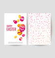 easter egg greeting card place for your text vector image