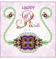 Greeting card for indian festive sisters and vector image