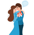 happy valentines day design with hug couple vector image vector image