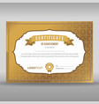 multipurpose vintage gold certificate vector image