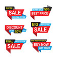 sale tag badge design discount abstract st vector image vector image