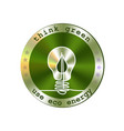 lamp with green leaf round hologramcircle badge vector image