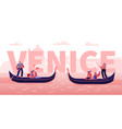 love in venice concept happy couples in gondolas vector image vector image