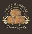 old barrels logo vector image vector image