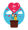 cute cartoon couple vector image