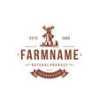 farmers market logo template vector image vector image