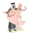 muslim wedding bride and groom vector image
