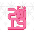 happy new year - greeting card with pink pig vector image vector image