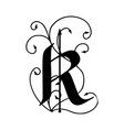 letter r with arrows vector image vector image