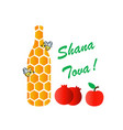 shana tova means sweet new year- jewish holiday vector image
