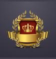 royal heraldic victorian style emblem vector image