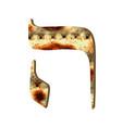alphabet hebrew passover matzah hebrew letter gay vector image vector image