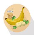 banana shake fruit drink vector image