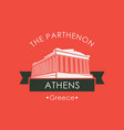 banner with parthenon from athens greek landmark vector image