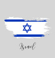 israel watercolor national country flag icon vector image vector image