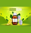 cough syrup with lemon flavour banner mock up vector image vector image